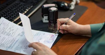 Как получить лицензию ФСБ на криптографию?