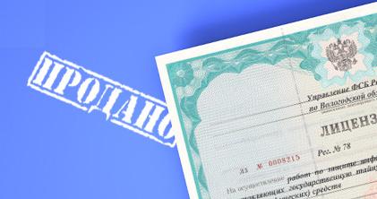 Стоит ли покупать фирму с готовой лицензией ФСБ или лучше получить её c нуля?